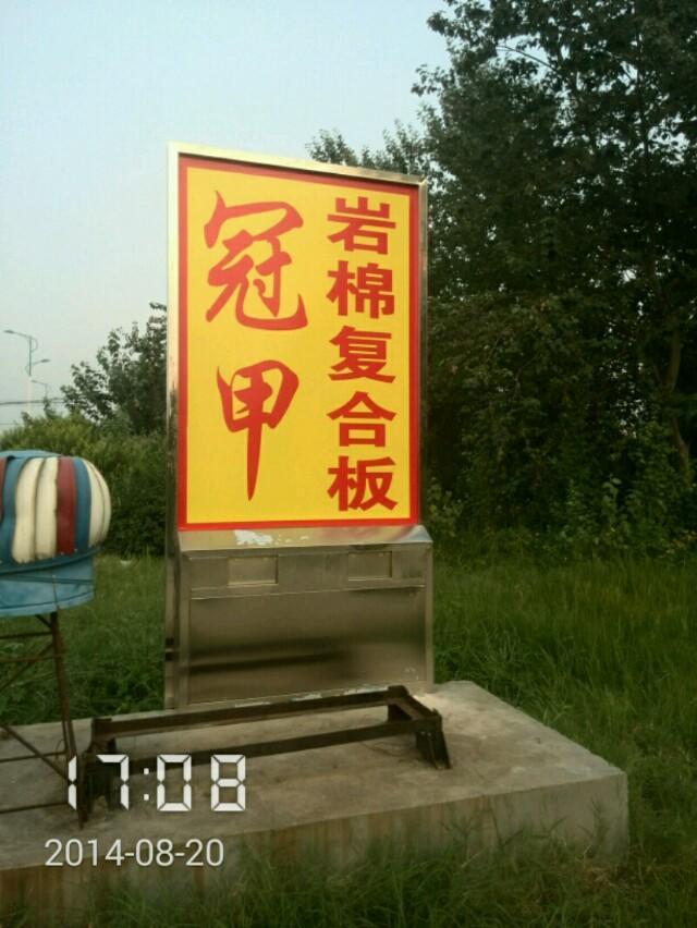 滨州不锈钢